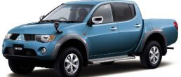 Mitsubishi offering free goat with every truck purchase