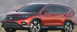 2012 Honda CR-V concept leaked
