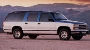1992 Chevrolet Suburban