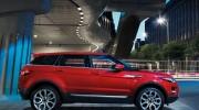 2012 Range Rover Evoque 2