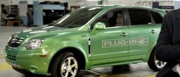 Saturn Vue becomes Buick plug-in hybrid crossover
