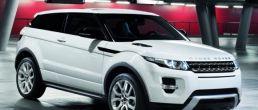 Land Rover fully reveals 2012 Range Rover Evoque